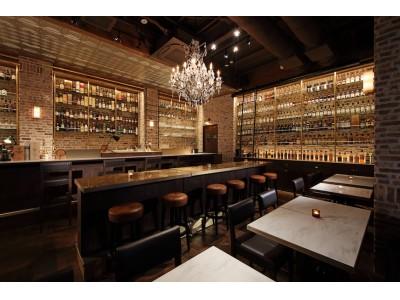 """1300種の世界のウィスキーが並ぶ圧巻のバー&ラウンジ「TOKYO Whisky Library」ハロウィン・スペシャルプラン""""マッドハッター・パーティ""""の販売を開始"""