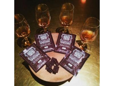 Minimal-Bean to Bar Chocolate-×TOKYO Whisky Libraryコラボレーションイベント!Bean to barの第一人者Minimal山下氏によるセミナー開催