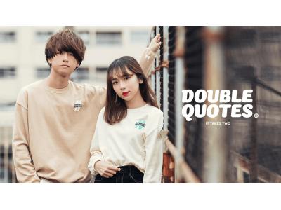 PATRA、新ブランド「double quotes」をラフォーレ原宿で先行発売。モデルには人気Youtuber「げんじ」などインフルエンサーを起用