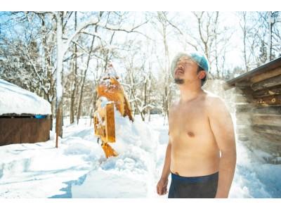 これが本場のサウナだ!フィンランド式薪サウナ施設「The Sauna」がいよいよ本日よりオープン!