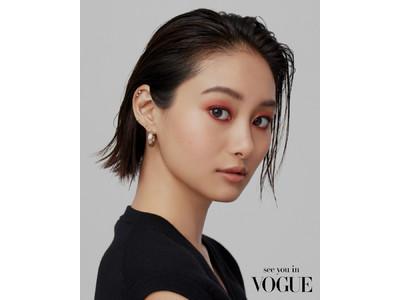 グローバルに活躍する女優・忽那汐里、世界のセレブも手がける新RMK クリエイティブディレクターによるメイクで変身