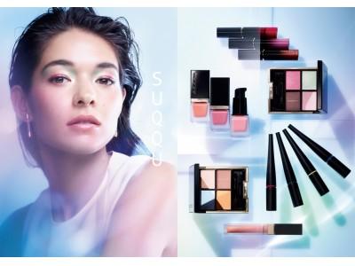 SUQQUが春カラーコレクション「優明光線」を発売。