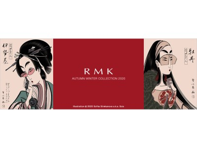 "RMK AUTUMN WINTER COLLECTION 2020 ""UKIYO Modern"" 特別先行発売オンラインイベント ""Passage to Beauty"""