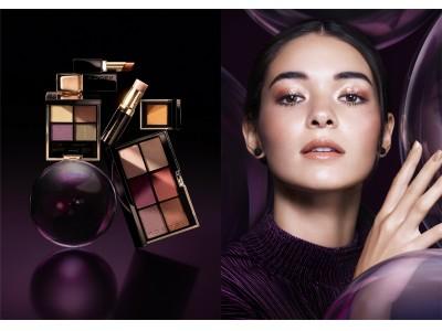 SUQQUが「蜻蛉玉」をテーマにした 2020 秋冬 カラー コレクション を発売