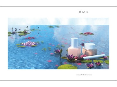 "RMKからみずみずしい薄膜と光で魅せる ""RMK ルミナス ペンブラッシュコンシーラー"" 9 月4 日(金)新発売"