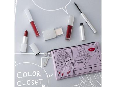 《RMK×桜沢エリカ》RMKから魅惑的な赤でセンシュアルな魅力を引き出すホリデーコレクションが登場