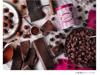 恋する女子必見!今年のバレンタインもGarrettから応援アイテム登場!「Valentine缶」&「チョコレート トリュフ キャラメルクリスプ (TM) 」明日1月12日(金)より期間・数量限定で発売