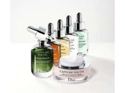 ミックス&マッチでカスタマイズ。ディオールの「カプチュール ユース」に乾燥ダメージに先回りして肌を救うオイル美容液と待望の化粧水が登場!