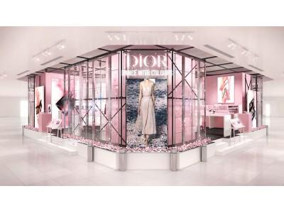 【Dior】伊勢丹新宿にて花びらが舞い踊る期間限定メイクアップイベント開催