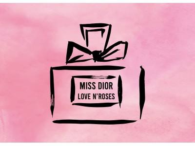 愛の香り「ミス ディオール」の 展覧会が表参道で開催