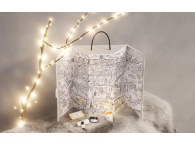 メゾン クリスチャン ディオールの香りとともにクリスマスまでカウントダウン:待ち遠しい日々を彩るアドヴェント カレンダー登場