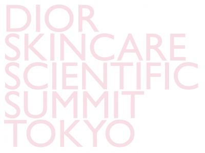 ディオール スキンケア サイエンティフィック サミット 東京 2019 開催
