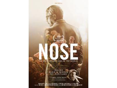 ドキュメンタリー映画『NOSE 調香師 ‒ 世界で最も神秘的な仕事』 2月22日公開