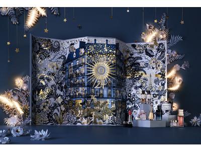 クリスマスまでの待ち遠しい日々を彩るディオール アドヴェント カレンダーが登場