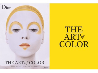 ディオール ビューティのカラーへの情熱と歴史を紐解くエキシビジョン「ディオール アート オブ カラー展」表参道にて開催