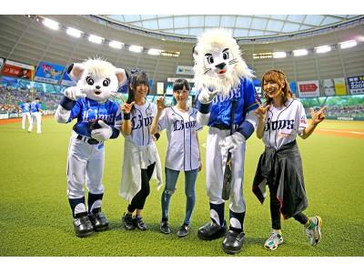 「バンドリ! ガールズバンドパーティ!」が8月16日(木)に埼玉西武ライオンズ…