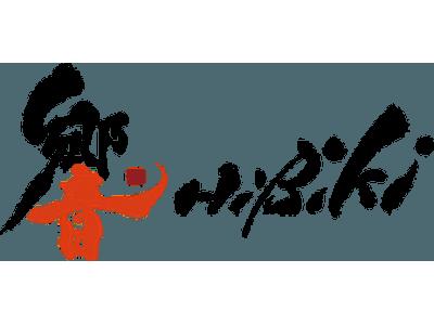 S・響・エースクルー合同オーディション2019 開催のお知らせ