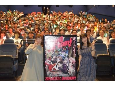 劇場版「BanG Dream! FILM LIVE」舞台挨拶ツアー開催報告&「チュチュと一緒にBanG ...