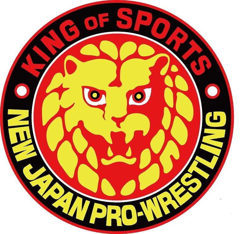 新日本プロレスリング公式アプリ「新日コレクション」にて「高山善廣応援パック」販売のご案内