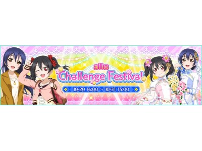 ブシモ「ラブライブ!スクールアイドルフェスティバル」 『ラブライブ!School idol diary』コラボイベント(μ's 編) 開催のお知らせ