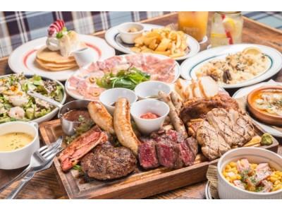 SNSで話題の総重量1kgの肉盛りが忘年会プランに登場!肉が旨いカフェ『NICK STOCK(ニックストック)』がフォトジェニック×大満足のプランをご提供!