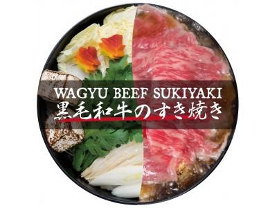 メディアで話題奮闘中!新感覚の『肉天ぷら』がオープン直後たちまち話題に!酒と肉天ぷら「勝天-KYOTO GATTEN-」に和食の