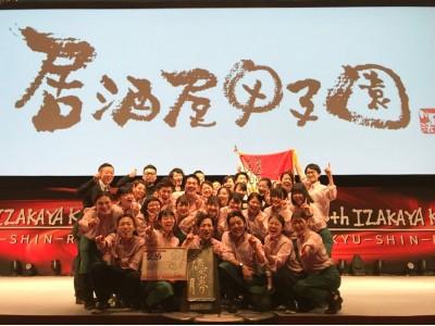 第13回「居酒屋甲子園」全国大会にて当社ブランド『サムギョプサル専門店 ベジテジや Soi 新潟万代店』が優勝致しました。FC店舗による優勝は史上初。