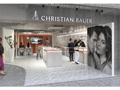 創業140年、こだわりのドイツの結婚指輪専門店クリスチャンバウアー心斎橋、グランドオープン