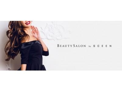 ネイルクイックにデジタルサイネージメディア「BEAUTY SALON by SCEEN」の導入を開始。 ~全国54店舗のネイルサロンにて効果的な広告訴求が可能~