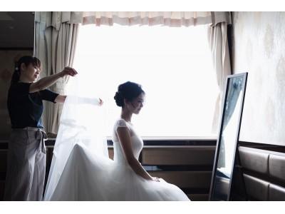 【株式会社銀座クルーズ】「ツナグ婚」安心・安全の新しい結婚式をリリース。キャンセル料無料!日程変更は何度でも!<ゲストはオンライン参加選択肢あり><打合せも全てオンライン対応>