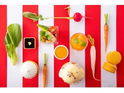 冬の訪れとともに身体に美味しい栄養を。「野菜とマヨネーズのアフタヌーンティー」