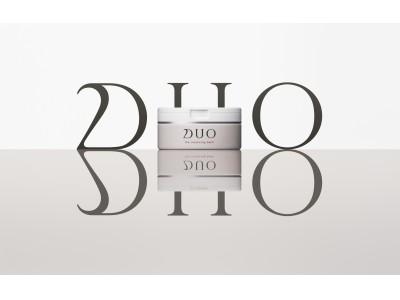 【DUO(デュオ)】画期的なとろけるクレンジング「デュオ ザ クレンジングバーム」のシリーズ累計出荷数1,000万個突破