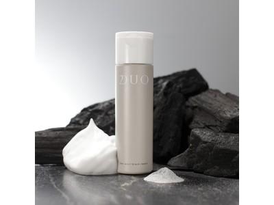クレンジング売上げNo.1*¹のDUOより、毛穴の黒ずみ*²やざらつきをしっかり除去する酵素洗顔パウダー発売!