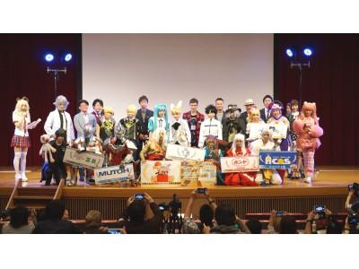 「世界コスプレサミット」日本代表決定戦&関東予選を4/28(土)・29(日)に千葉県松戸市で開催!