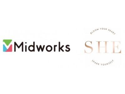 【NEWS RELEASE】Midworksのサポートプランとして「SHE」を提供開始