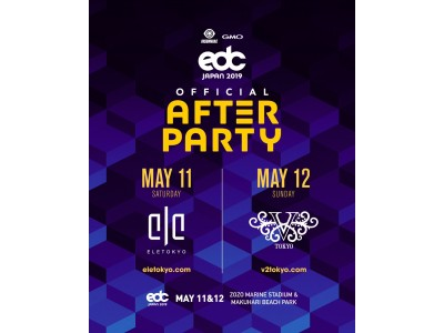 ELETOKYO & V2 TOKYOにて女性入場無料『EDC JAPAN 2019 Official After Party』 開催決定!