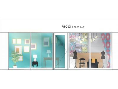 ウガンダ発のトラベルバッグブランド「RICCI EVERYDAY」、5月11日(土)に、日本初となる直営店舗を代官山にオープン!