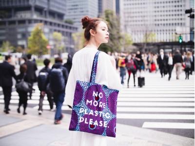 ウガンダ発のトラベルバッグブランド「RICCI EVERYDAY」日本直営店、プラスチック削減等を目指した取り組みを7月よりスタート