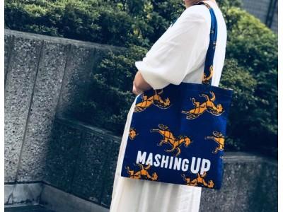 ウガンダ発のファッションブランド「RICCI EVERYDAY」、ダイバーシティ推進カンファレンス「MASHING UP Conference Vol.3」にオリジナルエコバッグ400枚を提供