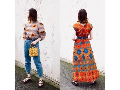 """ウガンダ発のファッションブランド「RICCI EVERYDAY」、""""Customized(カスタマイズ)""""新作のお洋服2020シリーズを販売開始"""