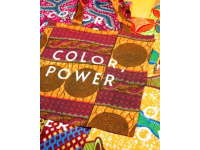 """ウガンダ発のファッションブランド「RICCI EVERYDAY」、3月5日より、「""""COLOR, POWER.""""キャンペーン」を開催"""