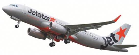 ジェットスター航空(Jetstar)の国内格安航空券予約 …
