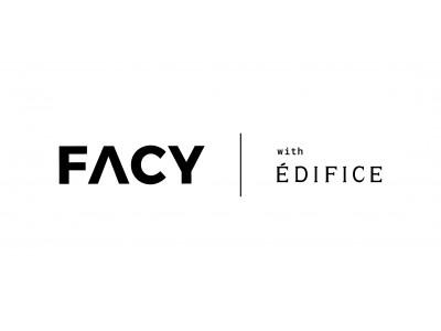 渋谷スクランブルスクエアに新たにオープンする『ル ドーム エディフィス エ イエナ』にてFACY(フェイシー)を利用した新しい購買・接客体験を提供
