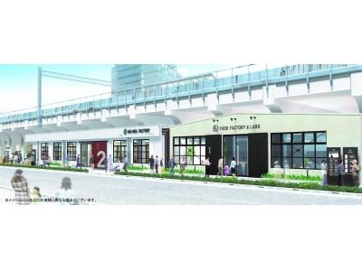 秋葉原~御徒町駅間の高架下に新たな施設が続々。