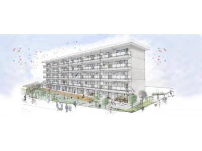 JR東日本の社宅をリノベーションした『アールリエット高円寺』完成及びプレス向け内覧会のご案内について