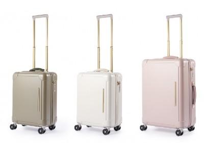 【ジュエルナローズ】GWの旅は内装が選べるリバティ・ファブリックのスーツケースで!