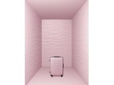 旅行に意欲の高いミレニアル女性に向けて「プロテカ」エントリーモデルの日本製スーツケース発売