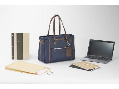 はた・ラク・ちゃん を叶える、女性のためのビジネスバッグ「ビエナII」