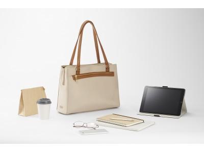 スリムボディに機能満載!「ace.」から女性のためのビジネスバッグ「スリマリー」登場