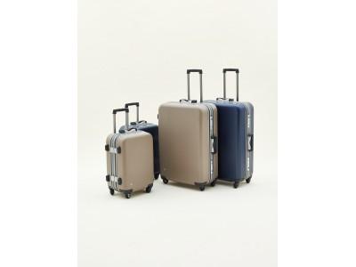 日本製トラベルバッグ「プロテカ」×グローバル情報誌「モノクル」 コラボレーションスーツケース発売
